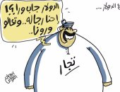 التجار يتحدون انخفاض الدولار فى كاريكاتير اليوم السابع
