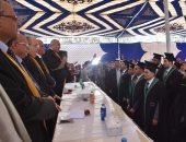 الطب البيطري بجامعة مدينة السادات تحتفل بعيد الخريجيين الرابع عشر