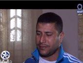 """والد ضحية الصعق بالبحيرة باكيًا: """"أنا غلبان وحق بنتى مش هيرجع"""""""