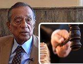 """""""شمال القاهرة"""" ترفض اشكال """"حسين سالم"""" على حكم تعويض سكرتيرته"""