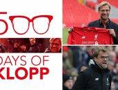 أخبار ليفربول اليوم.. 500 يوم لكلوب فى ملعب الأنفيلد