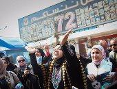 """أهالى ضحايا مجزرة استاد بورسعيد يحتفلون أمام النادى الأهلى بحكم """"النقض"""""""