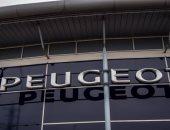 """غدا.. أولى جلسات دعوى تعويض """"العربية للاستثمارات"""" بـ150 مليون يورو من """"بيجو"""""""
