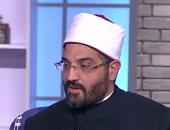 """أمين الفتوى لـ""""ست الحسن"""": 3200 فتوى عن الطلاق تصدرها دار الإفتاء شهريا"""