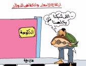ارتفاع الأسعار رغم انخفاض الدولار فى كاريكاتير اليوم السابع
