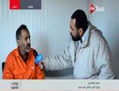 """يوسف الحسينى يحقق مع أعضاء """"داعش"""" ليبيا على ON LIVE"""