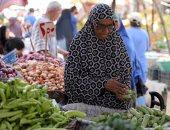 أسعار الخضروات اليوم الجمعة 6-9-2019 بسوق العبور