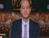 بالفيديو.. محمد خضر: مناقشة قانون الاستثمار اليوم مع بعض النواب