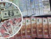 أسعار العملات اليوم الأربعاء 21-6-2017 واستقرار سعر الدولار