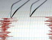 زلزال بقوة 5.2 درجة على مقياس ريختر يضرب محافظة سكيكدة الجزائرية