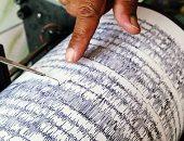 زلزال بقوة 5.6 درجة يضرب شرقى كركاجاك فى تركيا