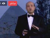 """""""صوت الأمة"""" ينقل بثا مباشرا لزيارة ميسي لمصر"""
