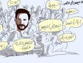 """زيارة ميسى لمصر بكاريكاتير """"اليوم السابع"""": """"نورت البلد"""""""