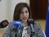 وزيرة الهجرة تلتقى البعثة التعليمية المصرية بالسودان وتسمتع لشكواهم