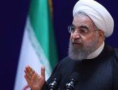 الرئيس الإيرانى: طهران مستعدة للحوار مع واشنطن إذا رفعت العقوبات