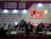 """انطلاق مؤتمر """"علاج الأورام"""" بمشاركة 12 خبيرا عالميا"""