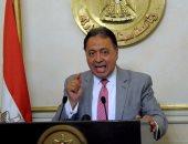 وزير الصحة: إنشاء مدينتين للدواء فى بورسعيد والعين السخنة