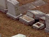 السلطات الفرنسية تطلق مكتبا لمكافحة الكراهية بعد تشويه مقابر يهودية بالبلاد