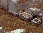 مسلمون أمريكيون يجمعون الأموال لترميم مقابر يهودية تعرضت للتخريب