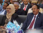 بالصور.. إقامة مراسم تنصيب الرئيس الصومالى الجديد فى مقديشو