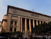 الأمانة العامة للقضاء الأعلى تفحص باقى الجزء الأول من الحركة القضائية