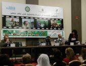 الاتحاد النسائى يناقش اليوم مؤشر التمكين الاقتصادى للمرأة العربية