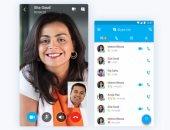 تحديث جديد لتطبيق سكايب على ويندوز 10 موبايل