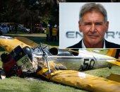 التحقيق مع النجم هاريسون فورد بعد تورطه فى حادث طائرة.. اعرف التفاصيل