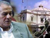 بلاغ يطالب بالتحقيق مع أنور السادات ووضعه على قوائم الممنوعين من السفر
