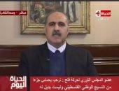 """عضو بـ""""فتح"""" تعليقا على وعد مرسى بوطن بديل للفلسطينيين: يروحوله السجن"""