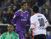 أخبار ريال مدريد اليوم.. فاران يغيب شهر ونصف للإصابة.. وبيل يعود أساسيًا