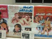 معرض لأفيشات أفلام السينما المصرية ضمن فعاليات مهرجان أسوان لأفلام المرأة