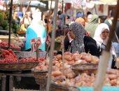 أسعار الخضروات اليوم الأحد 11-8-2019 بسوق العبور