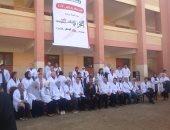 """""""ادعم مصر 2017"""" قافلة طبية مجانية لغير القادرين فى الفيوم"""