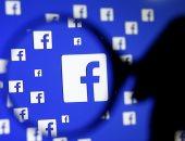 فيس بوك يضيف أيقونة جديدة بالموقع لمتابعة الأخبار والفيديوهات