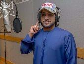 """الإماراتى عيضة المنهالى: سعيد بتراقص نافورة دبى على أغنية """"تولهت أنا لصوتك"""""""