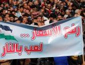 بالصور.. مظاهرات بمدن أردنية تطالب بإسقاط الحكومة بسبب رفع الأسعار