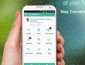 أفضل 5 تطبيقات للهواتف الذكية مخصصة للأطباء