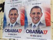 بالصور.. حملة ساخرة تدعو لانتخاب أوباما رئيسا لفرنسا