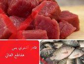 حملة مقاطعة اللحوم تطالب برامج الطبخ بالتضامن وتقديم بدائل موفرة