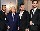 """الرئيس أبو مازن يستقبل المشتركين الفلسطينين فى """"أراب أيدول"""" ببيروت"""