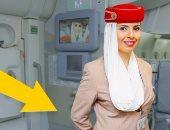 #اعرف..لماذا تضع مُضيفة الطيران يدها للخلف قبل إقلاع الطائرة؟