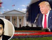 """""""منابر الإخوان الأمريكية"""" ممنوعة من دخول """"البيت الأبيض"""".. بعد يومين من نشر مقال الإرهابى جهاد الحداد إدارة ترامب تمنع نيويورك تايمز وعدد من الصحف من تغطية مؤتمراتها.. و""""CNN"""" تتحدى: سنواصل تقاريرنا"""