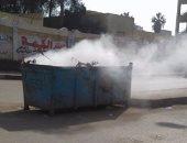 بالصور.. شكوى من اشتعال القمامة يوميا بالقرب من مدرسة بكفر الشيخ
