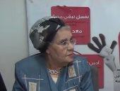 لقاء إذاعى نادر للإعلامية الراحلة عواطف البدرى مع الفنان محمد توفيق
