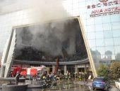 بالصور.. مصرع 3 أشخاص وإصابة 14 فى حريق ضخم بفندق جنوب شرق الصين