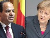 شاهد.. تصريحات ألمانية تؤكد قوة العلاقات مع مصر بالتزامن مع انطلاق قمة السبع