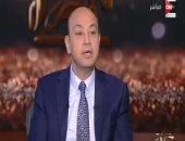 عمرو أديب: الإرهاب يطال جميع دول العالم وندافع عن بلادنا بالتلاحم