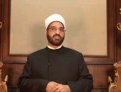 بالفيديو.. الإفتاء ردا على استهداف أقباط العريش: النبى حرم الاعتداء عليهم