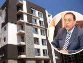 الإسكان: إقبال المستثمرين على مشروعات الشراكة يؤكد أن مصر جاذبة للاستثمار